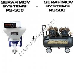 Комплект машины Serafimov Systems PS500 и компрессора Serafimov Systems RS500