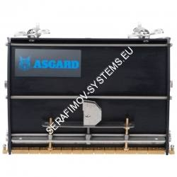 Кутия за шпакловане ASGARD POWER ASSIST® FINISHING BOX 7 inch PA07AD